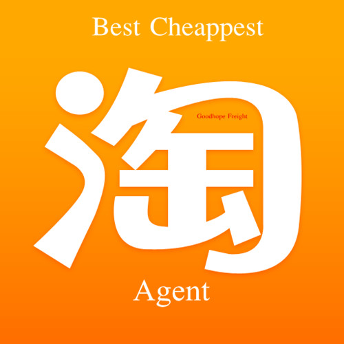 cheappest best taobao agent