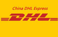 china dhl freight
