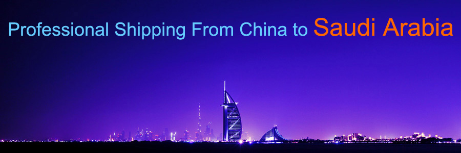 china to dubai by sea