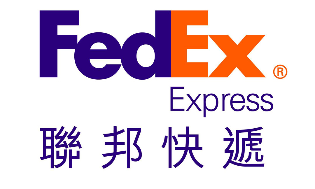 fedex in china This case fedex in china, the competitive strategies focus on the expansion of the postal industry in china has attempted to keep pace with the rapid growth of the country's economy.
