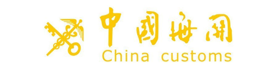 Brokerage Agent china