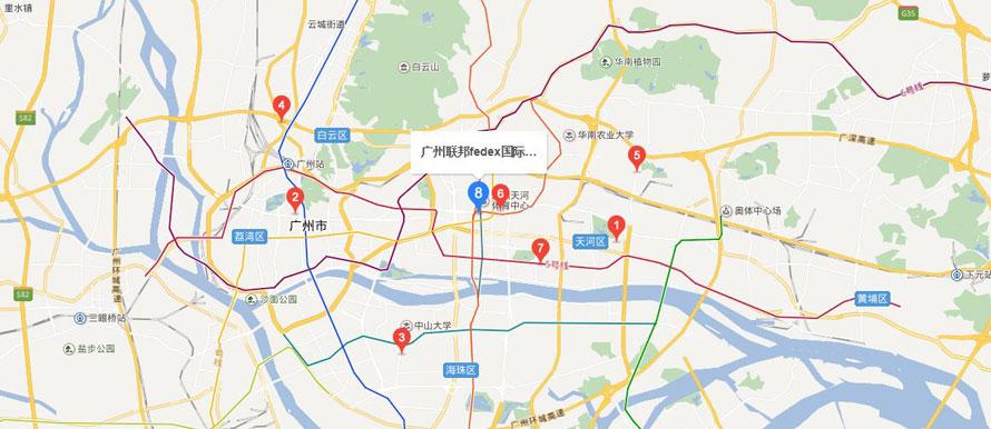 fedex guangzhou office address