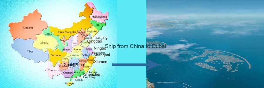shipping from china to Dubai