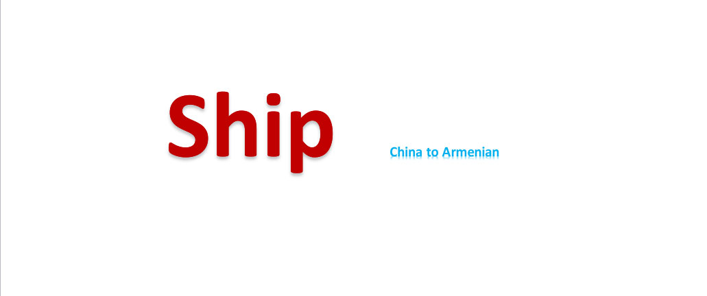 shipping from China to Armenia