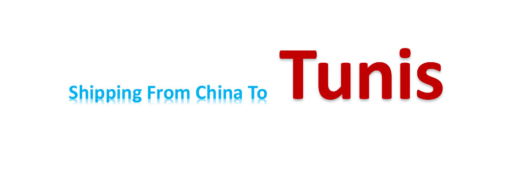 shipping from china to tunis