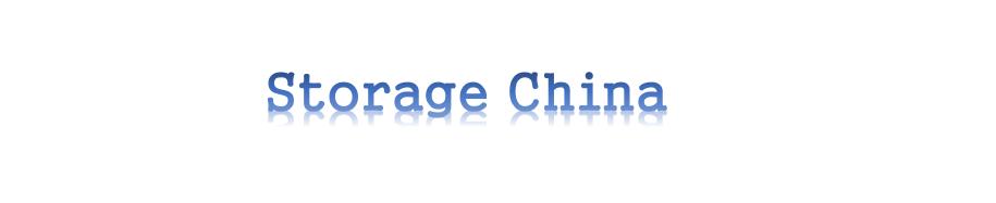 storage china