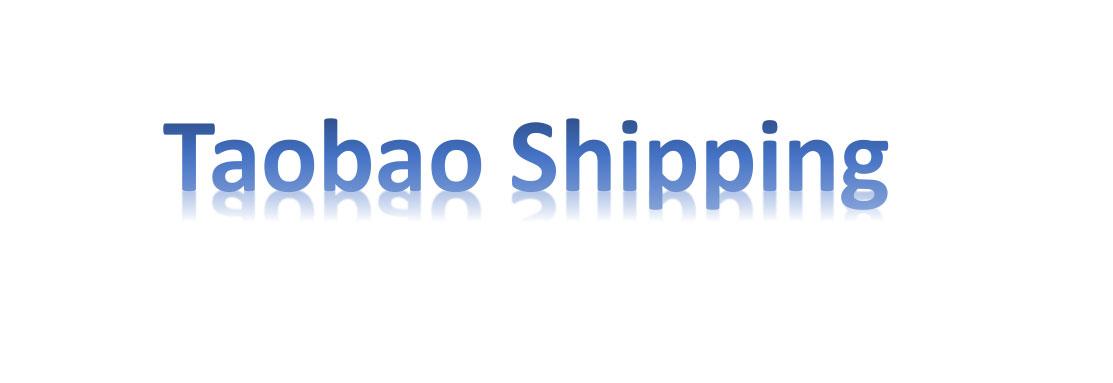 taobao shipping