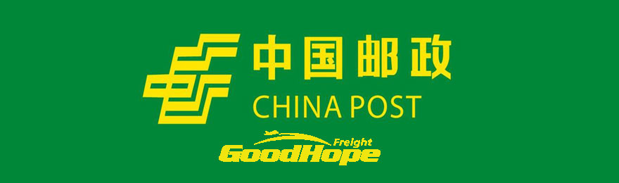 china post registered air mail tracking