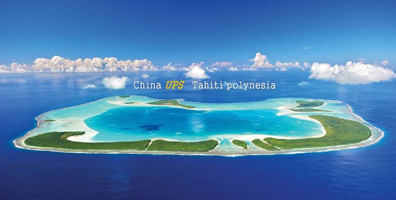 ups tahiti polynesia